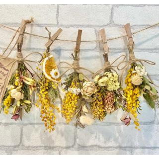 ドライフラワー スワッグ ガーランド❁320 黄色ミモザ 白オレンジ 花束♪(ドライフラワー)