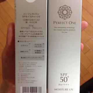 PERFECT ONE - パーフェクトワン