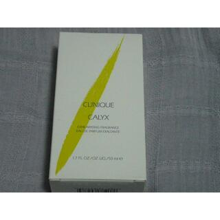 CLINIQUE - 【廃盤レア】クリニーク ケーレックス 50ml