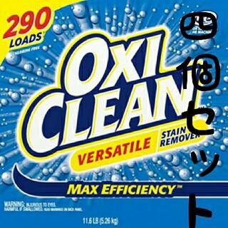 コストコのオキシクリーン5.26Kgの4箱です。軽量スプーン付属されています。(洗剤/柔軟剤)