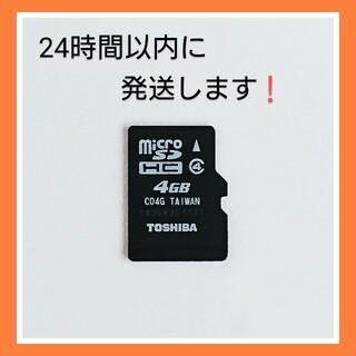 ニンテンドー3DS - マイクロSDカード 4GB