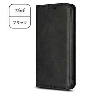 iPhone 12/12 Pro 手帳型ケース ブラック 黒