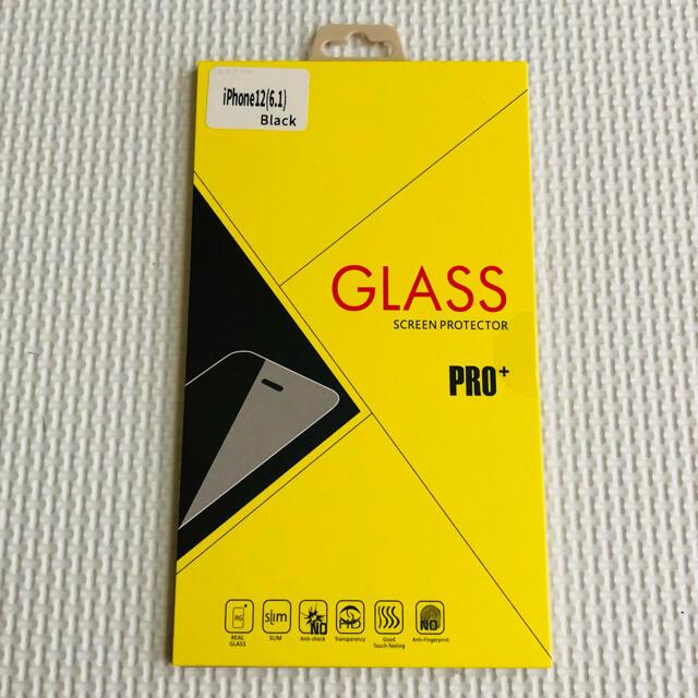 iPhone 12/12 Pro ガラスフィルム スマホ/家電/カメラのスマホアクセサリー(保護フィルム)の商品写真