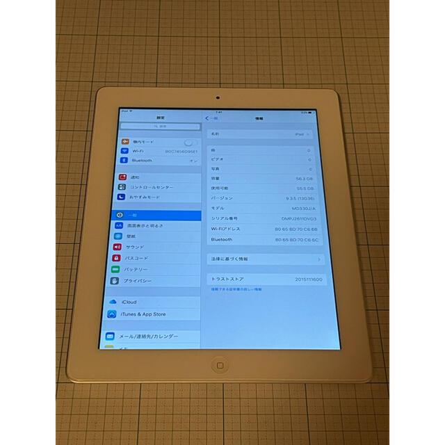 iPad(アイパッド)のiPad mini 4 Wi-Fi + Cellular:A1550 おまけ スマホ/家電/カメラのPC/タブレット(タブレット)の商品写真