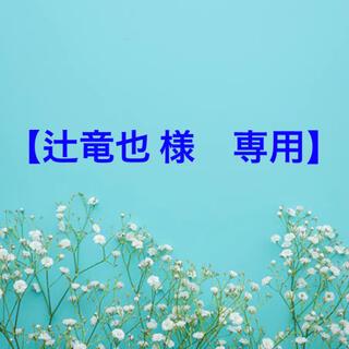 ✨10g✨ エンシェールズ カラーバター 【ネイビーブルー 10g】(カラーリング剤)