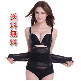 脂肪燃焼 ダイエットベルト コルセット 腰痛予防 腰保護 エクササイズ 黒 L(エクササイズ用品)