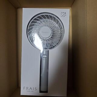 Francfranc - 【2021年モデル】フレ ハンディファン(扇風機) グレー