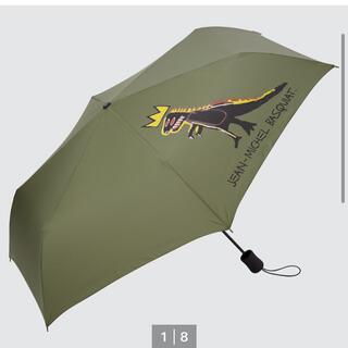 UNIQLO - ユニクロ バスキア アンブレラ 傘 日傘晴雨兼用