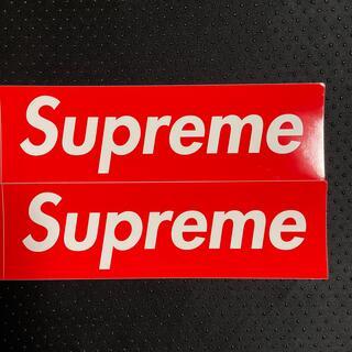 シュプリーム(Supreme)のシュプリーム BOXロゴ ステッカー(ステッカー)