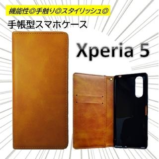 Xperia 5 手帳型 スマホケース スマホカバー キャメル 新品