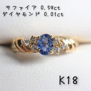 ジュエリーマキ(ジュエリーマキ)のジュエリーマキ K18 サファイア ダイヤモンド リング(リング(指輪))