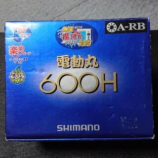 SHIMANO - 電動リール シマノ電動丸600H 実釣り未使用