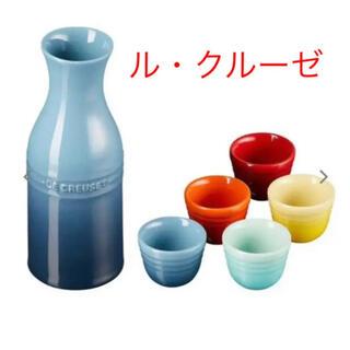 LE CREUSET - ル・クルーゼ タンブラー SAKE セット レインボー sake とっくり 酒