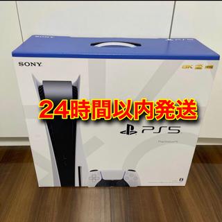 PlayStation - 【完全新品未開封】プレステ5 通常版