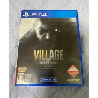 PlayStation4 - バイオハザード ヴィレッジ Z Version