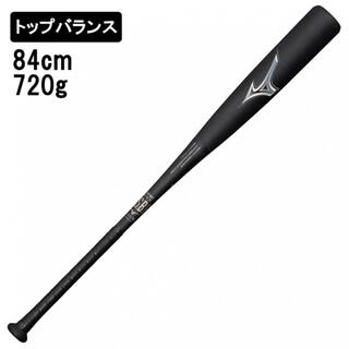 MIZUNO - ミズノ 限定カラー ビヨンドマックスレガシー 84cm MIZUNO
