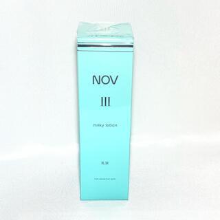 ノブ(NOV)のノブ III ミルキィローション(乳液/ミルク)