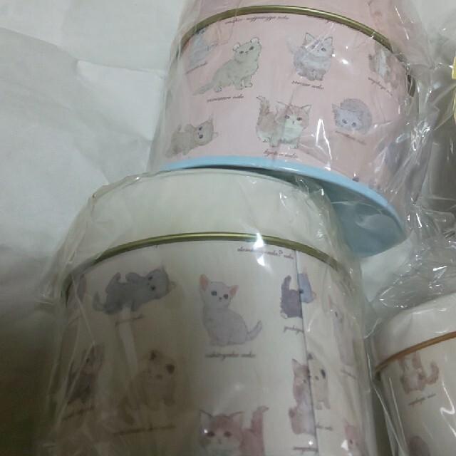 franche lippee(フランシュリッペ)のフランシュリッペ   缶かん小物入れ インテリア/住まい/日用品のインテリア小物(小物入れ)の商品写真