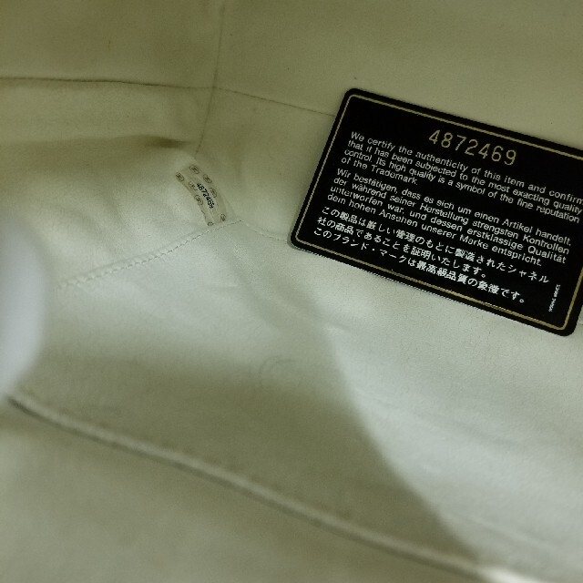 CHANEL(シャネル)のCHANELシャネル マトラッセチェーンショルダーバッグ レディースのバッグ(ショルダーバッグ)の商品写真