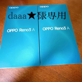 OPPO - OPPO Reno3 A Black 新品未使用♪2台 即日発送お約束♪