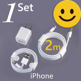 iPhone - iPhone 充電器3点 充電ケーブル コード lightning cable