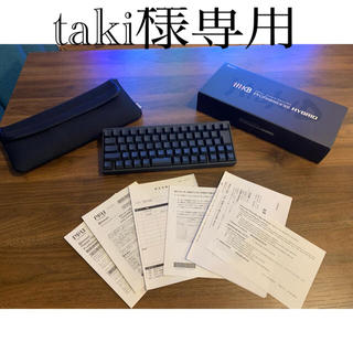 Happy Hacking Keyboard HYBRID 日本語配列/墨