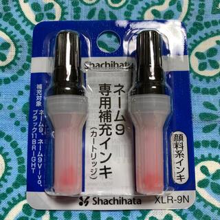 Shachihata - シャチハタネーム9専用補充インク朱色 新品未使用