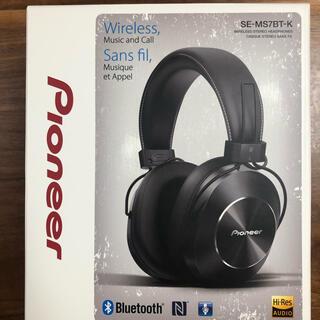 パイオニア(Pioneer)の【新品未開封】Pioneer SE-MS7BT Bluetoothヘッドホン (ヘッドフォン/イヤフォン)