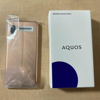 アクオス(AQUOS)の新品未使用⭐️UQ AQUOS sense3 basicライトカッパー32 GB(スマートフォン本体)