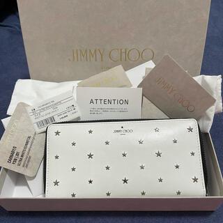 JIMMY CHOO - JIMMY CHOO 財布