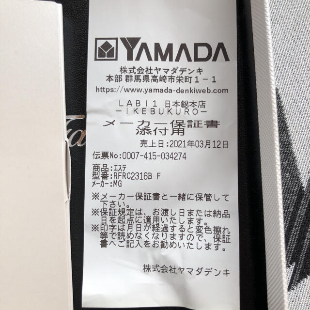 ReFa(リファ)のMTG  ReFa CAXA RAY 美容ローラー 美顔器 RF-RC2316B スマホ/家電/カメラの美容/健康(フェイスケア/美顔器)の商品写真