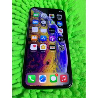 Apple - iPhone Xs Silver 256 GB SIMフリー