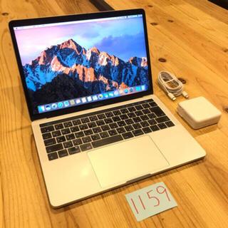 Mac (Apple) - メモリ16GB MacBook pro 13インチ 2017タッチバー搭載