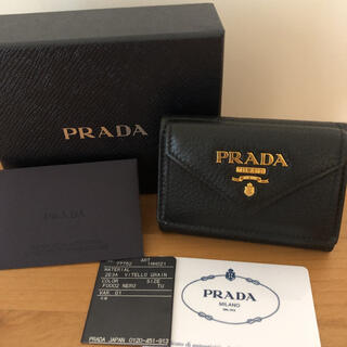 PRADA - PRADA プラダ 財布 ヴィッテロ グレイン