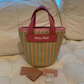 miumiu - 【未使用】ミュウミュウ miumiu かごバッグ バスケット