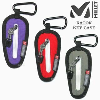 MILLET - 3個 ミレー MILLET ラトン キーケース カラビナ付き MIS0398