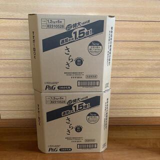 サラサ(さらさ)のさらさ 洗濯洗剤 特大サイズ 1200g 12袋 2ケース(洗剤/柔軟剤)