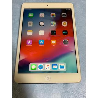 Apple - iPad mini 2 silver 32gb WiFi