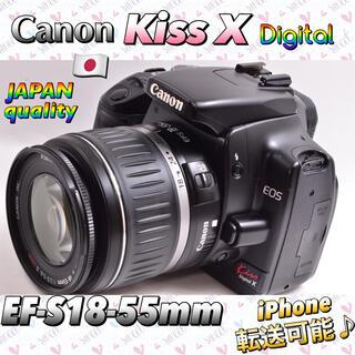 Nikon - 高速スマホ転送【全集中一眼レフ】望遠レンズ ニコンD60 デジイチ