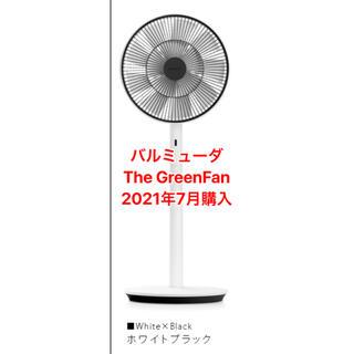BALMUDA - バルミューダ 扇風機 BALMUDA The GreenFan EGF-1700