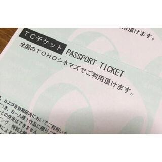 トウホウ(東邦)の期限間近‼️1枚☆TOHOシネマズ☆映画チケット(その他)