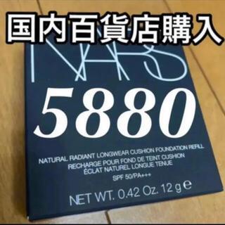 ナーズ(NARS)のナーズ 【百貨店購入】5880 クッションファンデーション レフィル 新品未使用(ファンデーション)