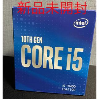 新品・未開封10世代CPU Intel Core i5-10400 プロセッサー