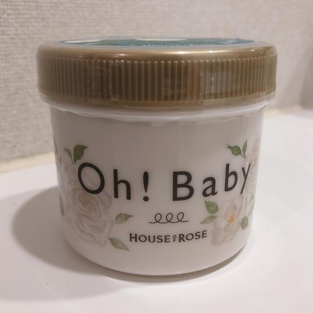 HOUSE OF ROSE(ハウスオブローゼ)の期間限定品 ハウスオブローゼ Oh Baby ホワイトローズ コスメ/美容のボディケア(ボディスクラブ)の商品写真