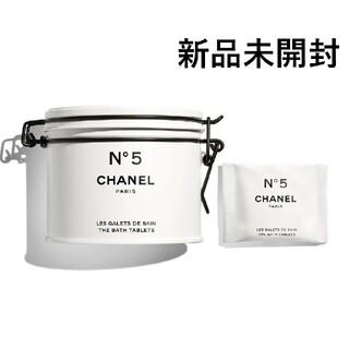 CHANEL - CHANEL シャネル バスタブレット N°5 ファクトリー 5