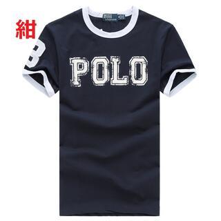 ポロラルフローレン(POLO RALPH LAUREN)の高品質男性用ポロ ラルフローレンTシャツ4色(Tシャツ/カットソー(半袖/袖なし))