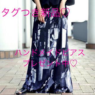 antiqua - 新品♡サイズフリー◆アンティカ◆アート柄ロングスカート