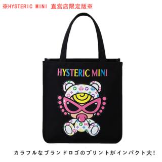 ヒステリックミニ(HYSTERIC MINI)の直営店限定 ヒステリックミニ BIGキャンバストートバッグ 付録(トートバッグ)