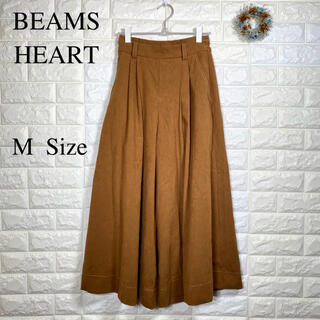 BEAMS - 美品 BEAMS HEART ガウチョパンツ M ブラウン