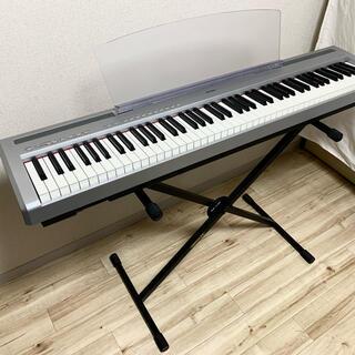 ヤマハ - 送料無料 電子ピアノ キーボード YAMAHA P-85S